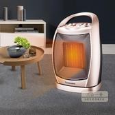 暖風機 取暖器家用節能省電小太陽浴室小型暖風機辦公室速熱風電暖氣-三山一舍