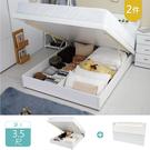 掀床組 英式小屋 純白色 安全裝置 (附床頭插座) 3.5尺單人 /2件組【YUDA】