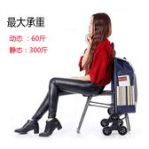 爬樓購物車老人可坐買菜車帶凳子座椅小拉車手拉車折疊拉桿小推車   交換禮物YYP