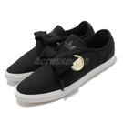 【六折特賣】adidas 休閒鞋 Sleek LO W 黑 白 女鞋 基本款 百搭款 運動鞋【ACS】 FV0741
