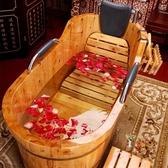 泡澡桶 香柏木泡澡木桶家用木桶浴缸成人沐浴桶大人實木洗澡木盆T