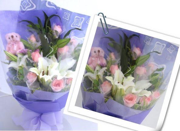 (YG-001)永和情意花坊網路花店情人節花束花禮不漲價長型百合玫瑰花束只要799元贈小熊一隻