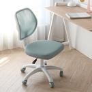 兒童學習椅子家用寫字椅可升降小學生椅靠背座椅調節電腦椅作業椅 LX
