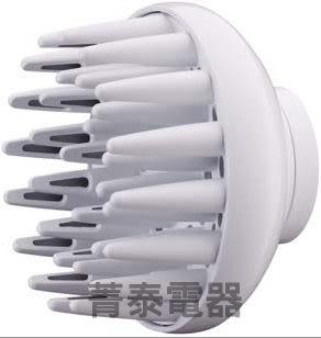 Panasonic 國際牌蓬鬆造型烘罩【 EH-2N02 】吹風機適用機型:EH-NA30 / 本島免運費
