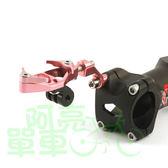*阿亮單車*Gearoop 變形金剛擴充座延伸用GOPRO勾爪,黑色《B27-603-1》