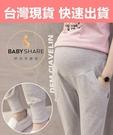BabyShare時尚孕婦裝【KR010...