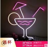 霓虹燈 LED霓虹燈定制發光字廣告牌logo柔性燈帶造型浪漫創意ins網紅酒吧 8號店WJ