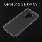 【ACEICE】透明玻璃保護殼 Samsung Galaxy S9 (5.8吋)