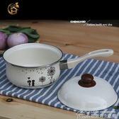 琺瑯搪瓷加厚單把奶鍋湯鍋煮面鍋電磁爐通用,煮牛奶煮粥通用 居樂坊生活館