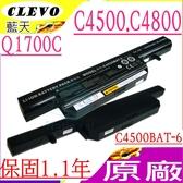 CLEVO 電池(原廠)-藍天 電池 C4500,C4800,C4500BAT-6,VNB142,C4500BAT6,C480S4P4,技嘉 GA Q1700,Q1700C