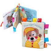 布書 嬰兒床床圍益智認知撕不破小狗寶寶學習書-JoyBaby