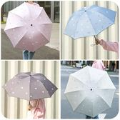 雨傘晴雨兩用折疊太陽傘ins少女心可愛清新文藝女神創意簡約日系 西城故事
