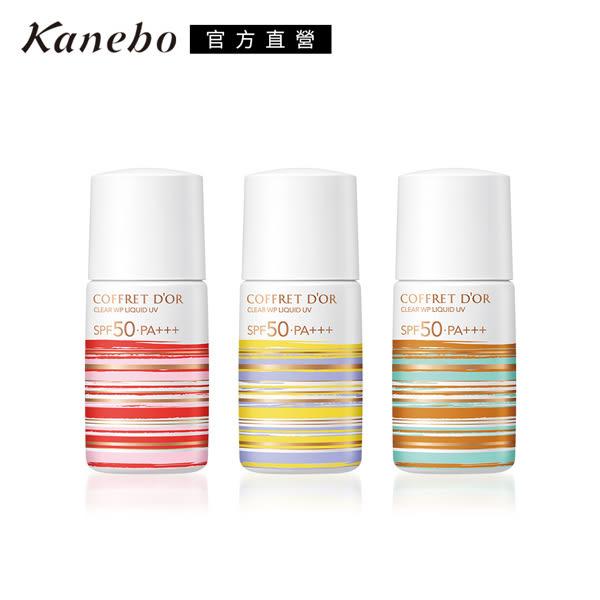 Kanebo 佳麗寶 COFFRET D OR燦夏UV粉底液18ml(3色任選)