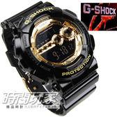 G-SHOCK GD-100GB-1 黑金色 電子錶 55mm 男錶 運動錶 學生錶 軍錶 CASIO卡西歐 GD-100GB-1DR 金