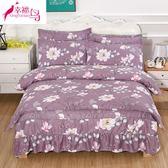 床罩四件組床裙四件套床上用品韓式冬季防滑加厚花邊床單床蓋被套荷葉邊床罩【米拉生活館】