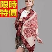 披肩-民族風超大超長加厚保暖純羊毛女圍巾65p49【巴黎精品】