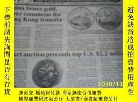 二手書博民逛書店World罕見Coin News(Vol.22,No.26)(D