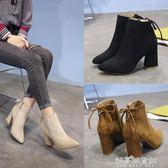 雪地靴秋冬季純色裸靴馬丁靴百搭高跟鞋粗跟尖頭短靴女靴子短筒解憂雜貨鋪