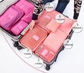 行李箱收納袋分裝化妝包整理打包套裝—聖誕交換禮物