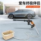 無線鋰電高壓洗車機充電式清洗機無線車載便...