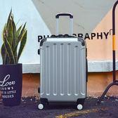 拉箱硬殼行李箱青年整理包自動旅行電動18寸16寸學院風大