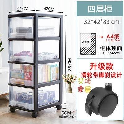 抽屜櫃 加厚抽屜式收納櫃多層櫃子零食玩具透明塑料衣物整理置物箱儲物櫃T