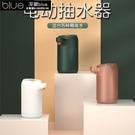抽水器 抽水器桶裝水抽水器智能抽水器家用純凈水桶上水器自動壓水器