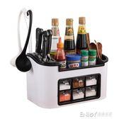廚房收納架子神器整理盒用品用具小百貨置物架省空間儲物調味料品WD 溫暖享家