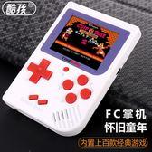 迷你FC懷舊兒童游戲機俄羅斯方塊掌上PSP掌機游戲機88FC·樂享生活館liv