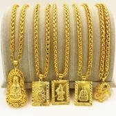 仿真黃金色不掉色24k 999鍍金首飾品吊墜關公觀音越南沙金項鍊男 雙十二8折