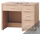 {{ 海中天休閒傢俱廣場 }} G-02 摩登時尚 臥室系列 289-3 京城橡木3.2尺書桌