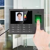 3765C人臉考勤機智慧雲考勤機臉部採集識別機上下班打卡無線手機  百分百