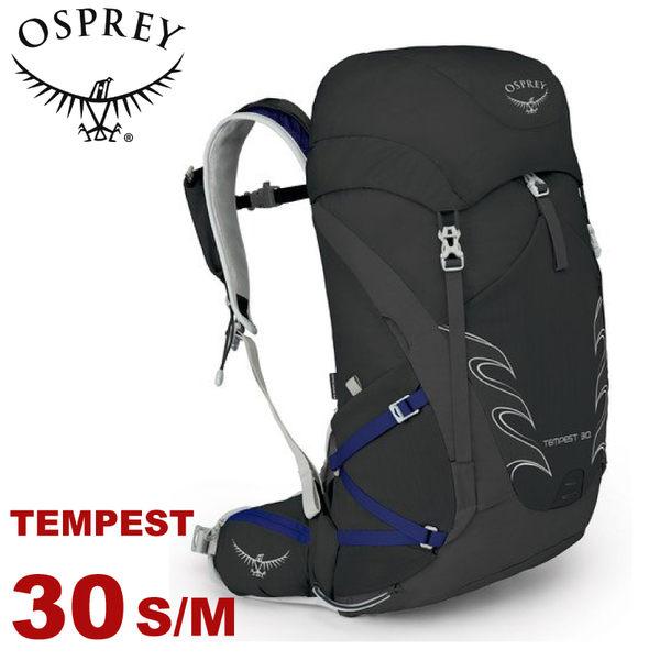【OSPREY 美國 TEMPEST 30 S/M 登山背包《黑》30L】後背包/自助旅行/雙肩背包/遠足