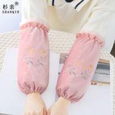 防污袖套女冬長款工作辦公護袖韓版學生手臂套袖可愛防臟成人袖頭-交換禮物