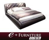 『 e+傢俱 』BB6 喬恩 Jon 時尚現代造型 舒適優雅 雙人床 半牛皮質 6尺 | 5尺 床架 可訂做