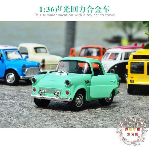 Q版合金聲光回力汽車模型仿真迷你巴士兒童玩具小汽車車模【好康免運】