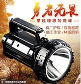 久量LED強光手電筒可充電探照燈超亮戶外巡邏多功能手提礦燈家用  igo 童趣潮品