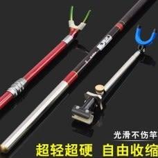 [協貿國際]  2.1米釣魚竿碳素砲台支架