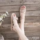 涼鞋女夏新款仙女風平底百搭外穿網紅海邊度假學生沙灘拖鞋『新佰數位屋』