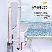 現貨 扶手 衛生間馬桶扶手折疊浴室扶手不銹鋼老人防滑無障礙欄桿助力架