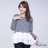 Victoria 條紋雪紡真兩件式長袖T-女-藍白條
