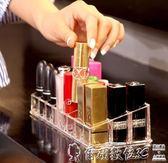 收納盒 口紅收納盒透明小號化妝品整理箱唇膏彩指甲油展示置物架  爾碩