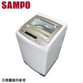 【SAMPO聲寶 】7.5公斤定頻單槽洗衣機ES-A08F