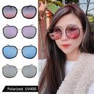 偏光太陽眼鏡 韓流時尚顯小臉墨鏡 防眩光 高品質太陽眼鏡 抗紫外線UV400 【31635】