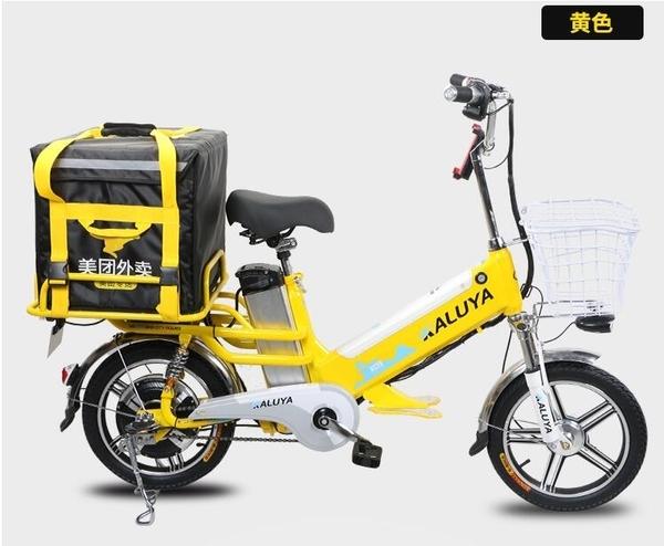 外賣電動自行車長跑王新國標續航王鋰電雙電池電瓶16寸電動送餐車 童趣潮品