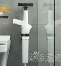 馬桶疏通器捅馬桶吸工具廁所管道堵塞一炮通高壓氣強力下水道疏通 小時光生活館
