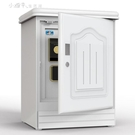 55cm保險櫃 家用小型隱形電子床頭櫃 電子密碼保險箱辦公保管箱 防盜入牆保險櫃 【全館免運】