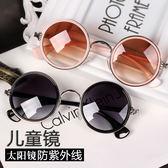 潮兒童太陽鏡 韓版男童小孩蛤蟆鏡 男女孩遮陽鏡小孩眼鏡寶寶墨鏡 秘密盒子