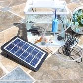 USB氧氣泵-太陽能USB增氧泵小型魚缸靜音家用戶外打氧養魚釣魚便攜水泵充氧 現貨快出