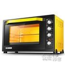 電烤箱 RedTomato HK-XZ80紅番茄電烤箱80L升大容量家用商用私房烘焙蛋糕HM 衣櫥秘密